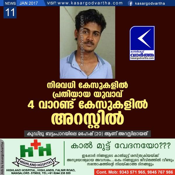 Arrest, Kasaragod, Top-Headlines, Kerala, Accuse, Warrant Accused