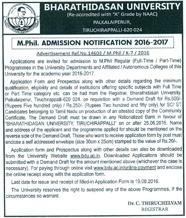M.Phil Admission Notification - Bharathidasan University