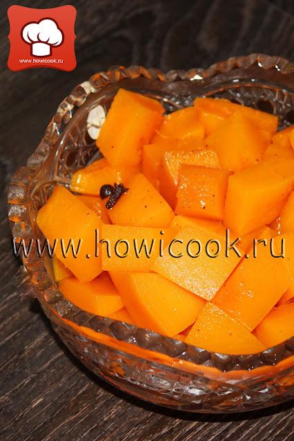 рецепт вкусной маринованной тыквы