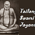 Shri Tailang Swami Jayanti 2017 whatsapp sms message wallpaper