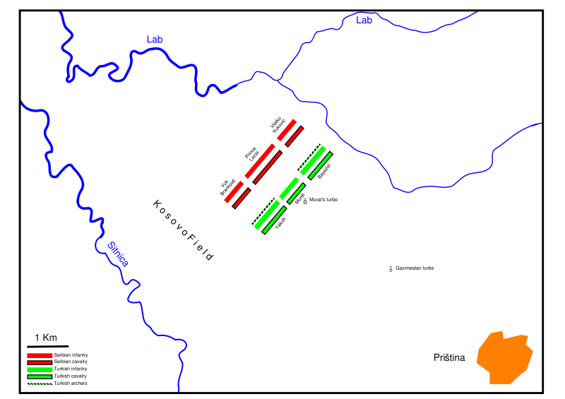 Kosovo Field Map
