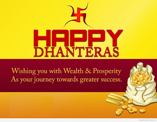 Best Happy Dhanteras Pic Download In HD