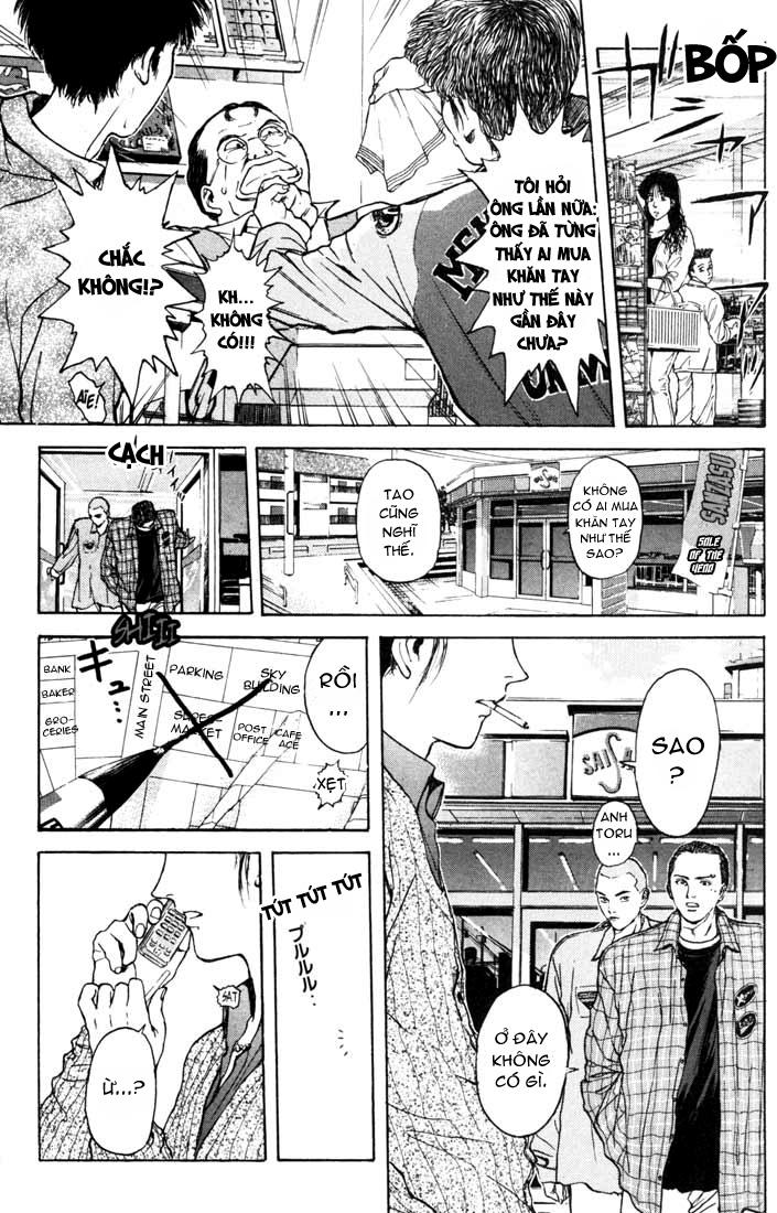 Psychometrer Eiji chapter 50 trang 18