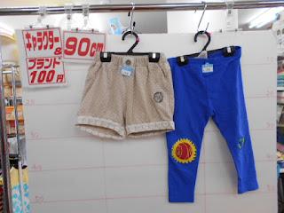 100円子供服90㎝のショートパンツと青いパンツ(花)