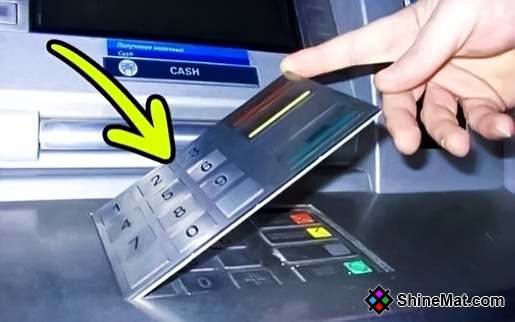 ATM machine PIN scam