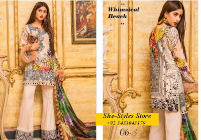 Qalamkar Lawn 2017 Collection