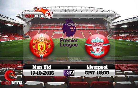 مشاهدة مباراة ليفربول ومانشستر يونايتد اليوم 17-10-2016 في الدوري الإنجليزي