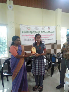 Students Win at National Ayurveda Day Poster and Quiz Competitions