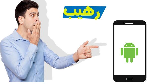 تطبيق رهيب للحصول على سيرفرات cccam & IPTV خاصة بك + كود التفعيل مجانا
