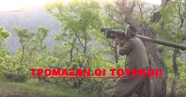 ΑΠΙΣΤΕΥΤΟ ΒΙΝΤΕΟ:Η στιγμή της κατάρριψης από Κούρδους στρατιώτες του τουρκικού ελικοπτέρου