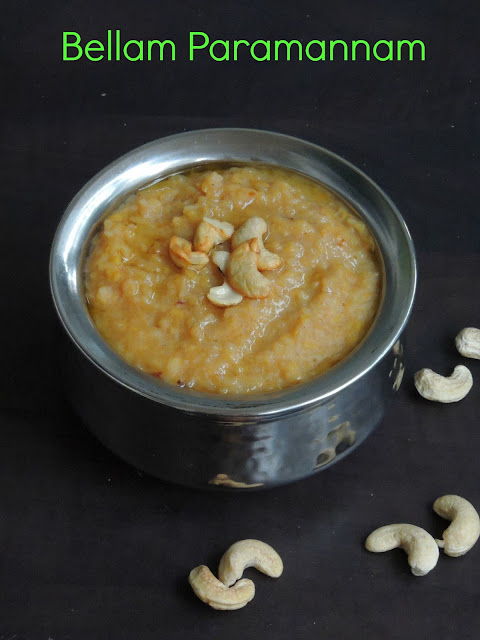 Annam Payasam, Bellam Pongali, Sweet Rice pudding