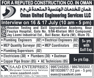 oman united engineering services jobs