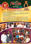 Santhosham Awards Recap-thumbnail-4