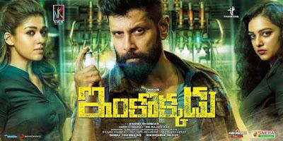 Iru Mugan (inkokkadu) 2016 Full Movie Telugu