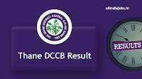 Thane DCC Bank Result