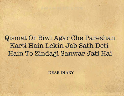 dear diary se images shayari and love quotes-2
