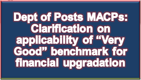 dop-order-clarification-applicability-very-good-benchmark-financial-upgradation