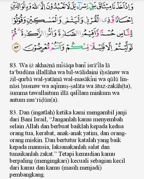 Tajwid Surat Al Baqarah Ayat 83 Masrozak Dot Com