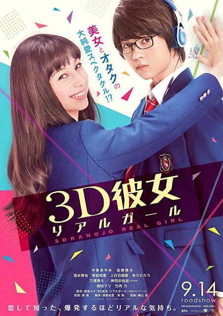 Sinopsis film 3D Kanojo Real Girl (2018)
