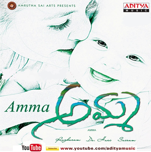 Pictures of Amma Name Images - #rock-cafe