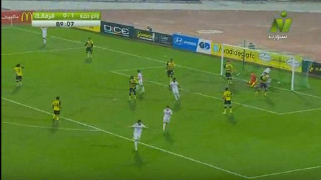 الزمالك يتعادل بصعوبة مع وادي دجلة في الدوري العام المصري