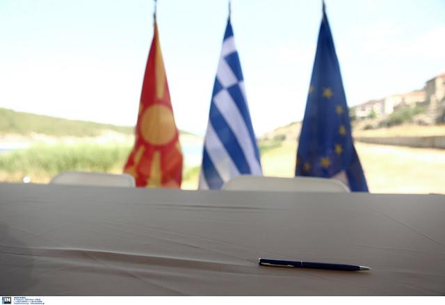 """Ουράνιο Τόξο: Να διδάσκεται η """"Μακεδονική"""" σε σχολεία της Φλώρινας"""