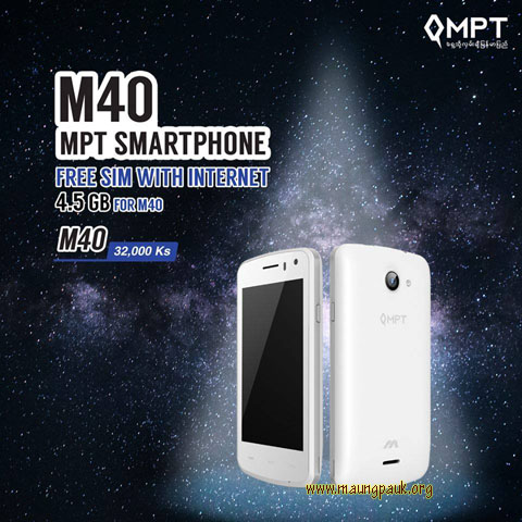 MPT M40 Firmware Free Download