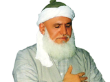 Abdullah Gürbüz (Abdullah Baba) Hz.Mehdi Zuhuru Ne Zaman