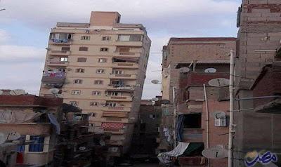 العقار المائل بالاسكندرية