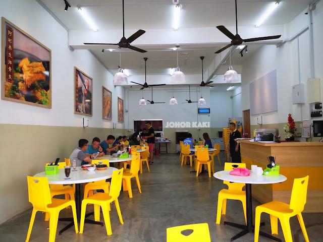Cheese Bak Kut Teh in Johor Bahru @ Ah Peng BKT 阿彬养生肉骨茶