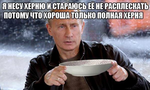 Послу РФ вручили ноту за критику заявления властей Словакии про оккупацию Крыма - Цензор.НЕТ 8551