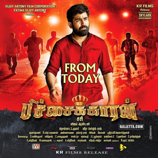 Pichaikkaran Movie Review Ratings by Audience