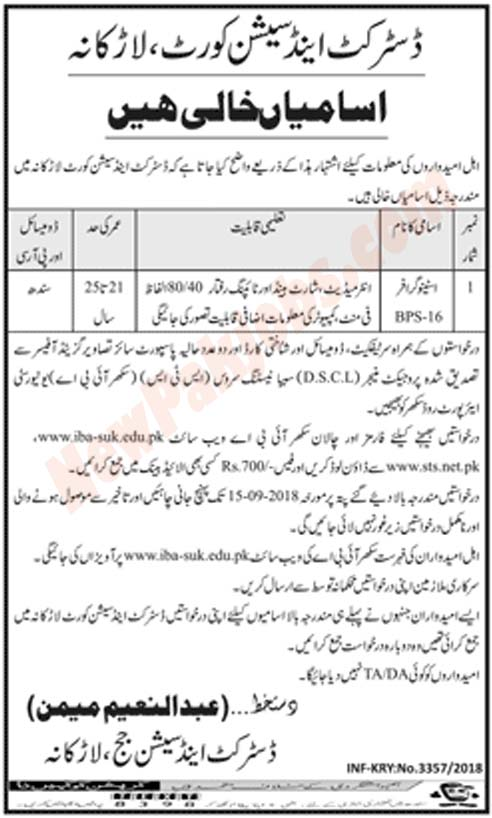 Latest government Jobs In District And Session Court Larkana