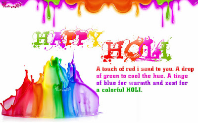 Happy Holi 2017 Quotes, Messages, Sms, Photos