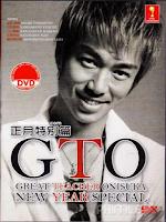 GTO: Đêm Giao Thừa