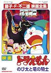 Nôbita Và Cuộc Phiêu Lưu Dưới Lòng Đất - Doraemon: Nobita And The Knights On Dinosaurs