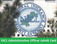 NICL Administrative Officer Admit Card