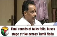 Final rounds of talks fails, buses stage strike across Tamil Nadu