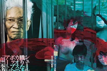 The Artist of Fasting / Danjiki Geinin / 断食芸人 (2016) - Japanese Movie