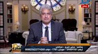 برنامج العاشره مساء حلقة الثلاثاء 24-1-2017 مع وائل الابراشى