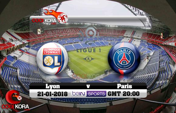 مشاهدة مباراة ليون وباريس سان جيرمان اليوم 21-1-2018 في الدوري الفرنسي