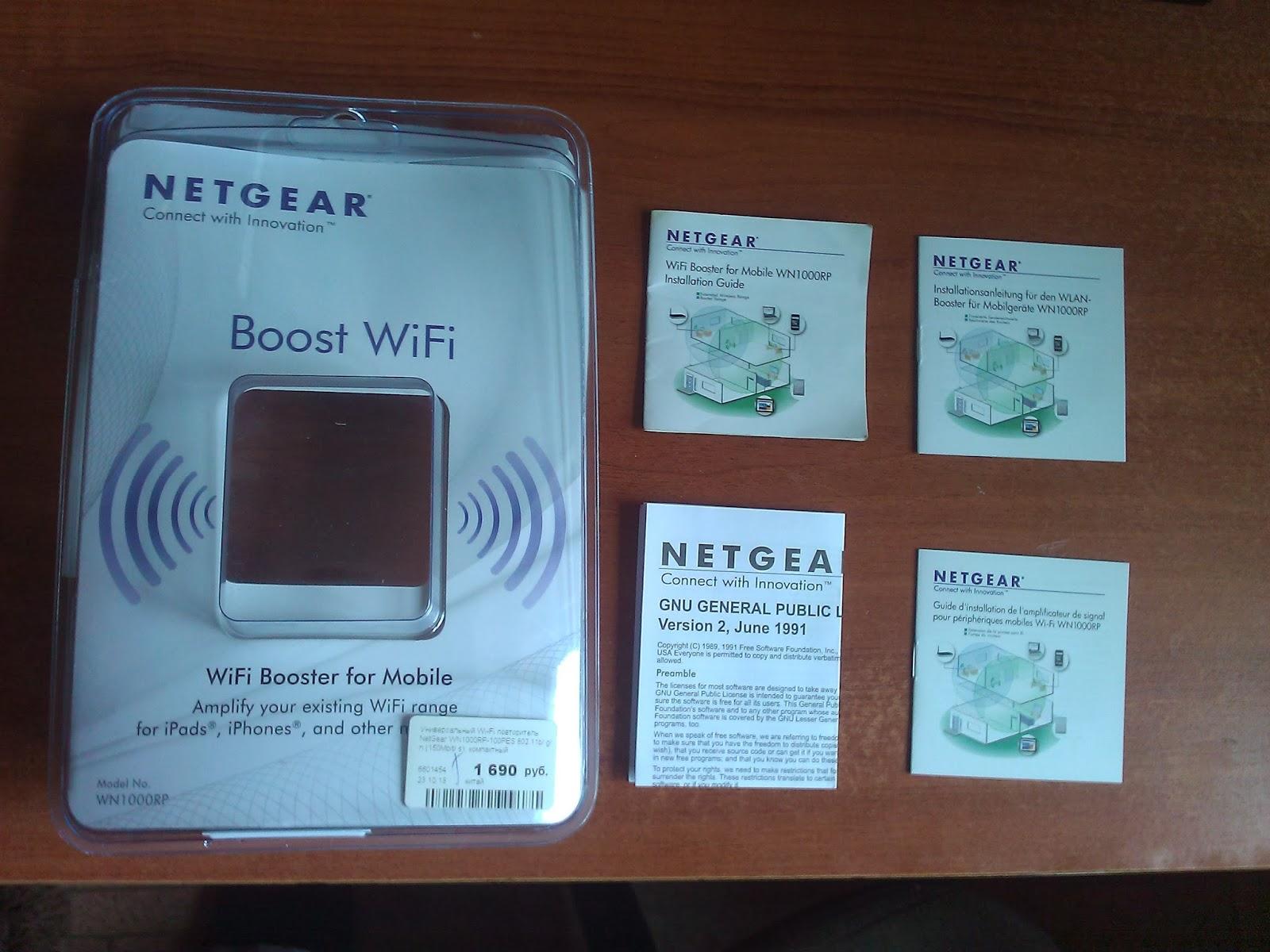 Упаковка и комплект поставки WN1000RP