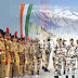 Police Force ITBP Jobs in Head Constable , Latest job , ITBP , sumanjob.in