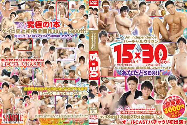 ACSM320 [2 DVD]