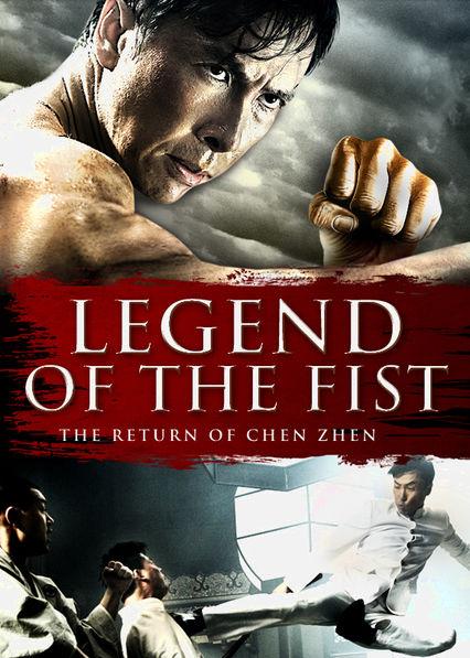 Legend of the Fist: The Return of Chen Zhen เฉินเจินหน้ากากฮีโร่