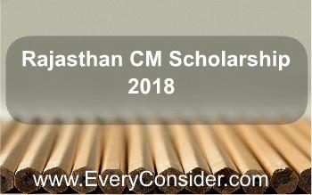 राजस्थान मुख्यमंत्री छात्रवृत्ती 2018
