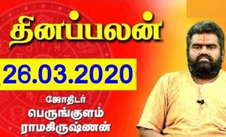 Raasi Palan 26-03-2020 | Dhina Palan | Astrology | Tamil Horoscope