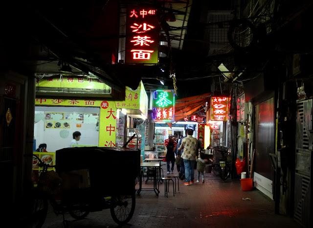 Side street - Zhongshan Lu Pedestrian Street in Xiamen, China