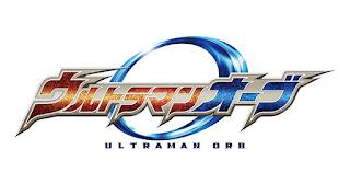 Ultraman Orb อุลตร้าแมนออร์บ