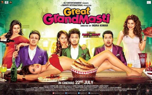 ग्रेट ग्रैंड मस्ती हिंदी फिल्म - Great Grand Mast full hindi movie